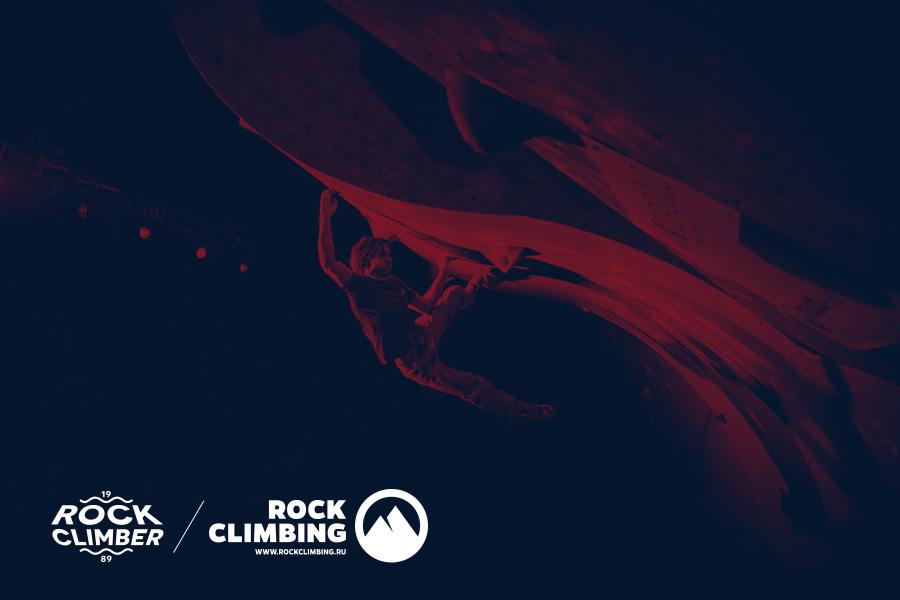 rock climbing sites