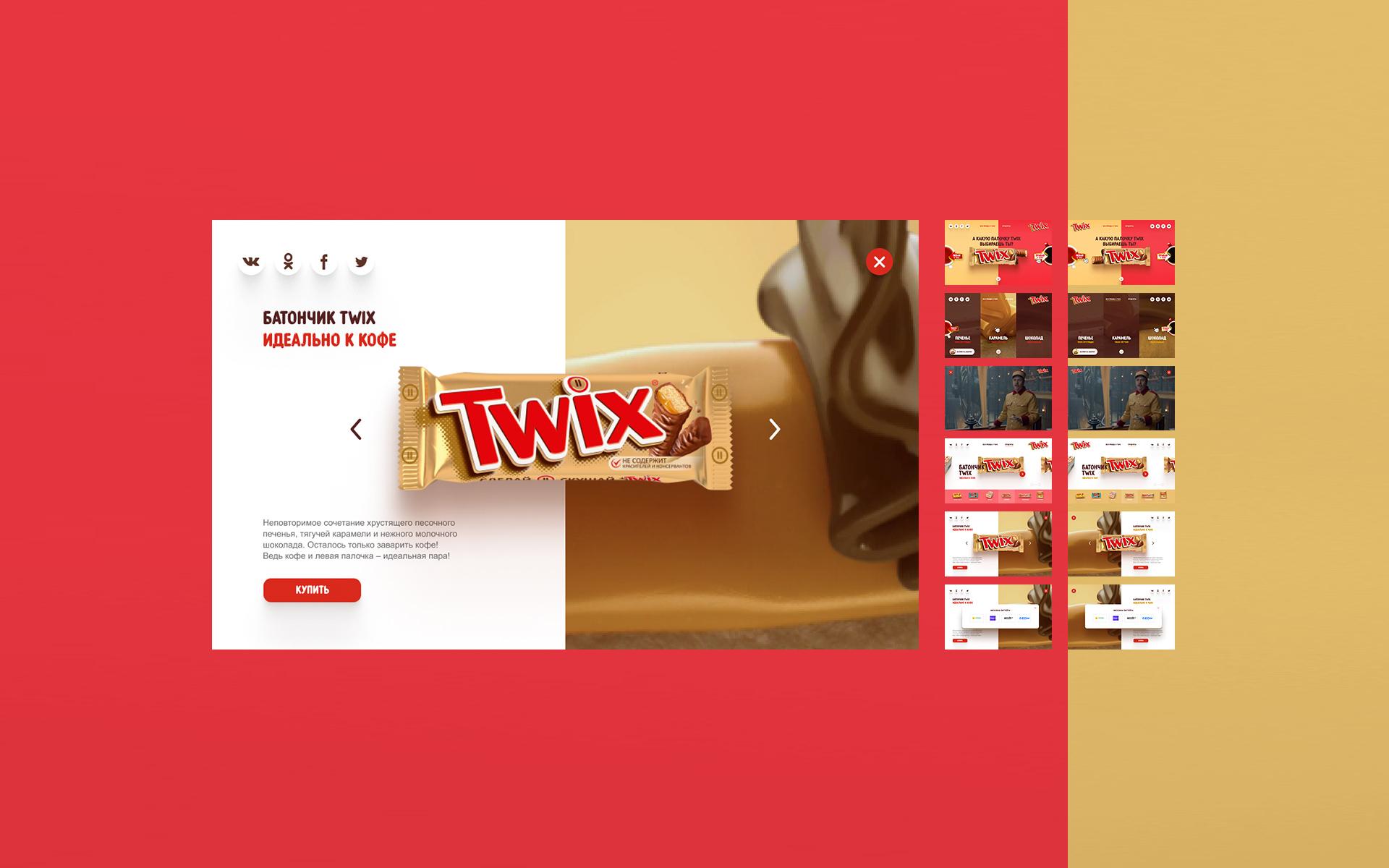 Twix website