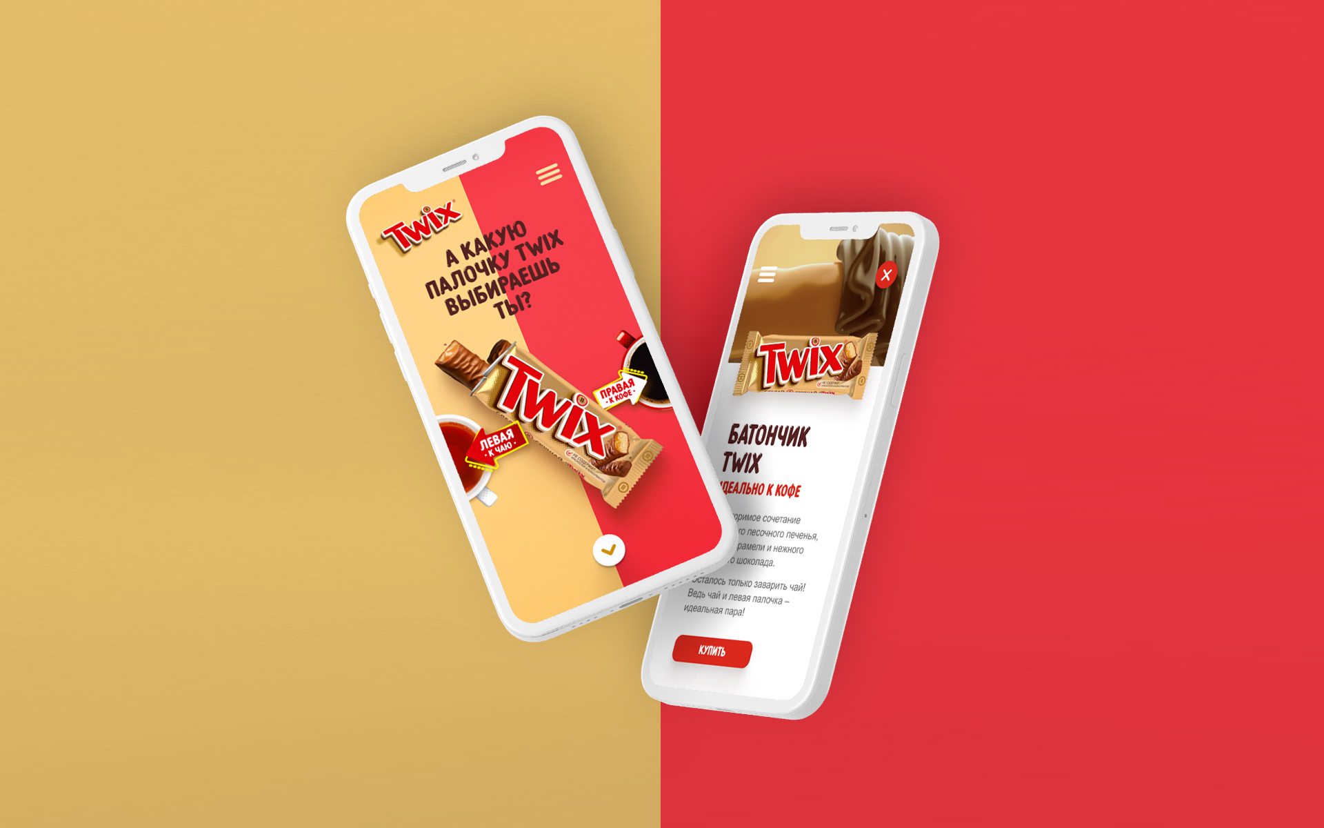 Twix-mobile