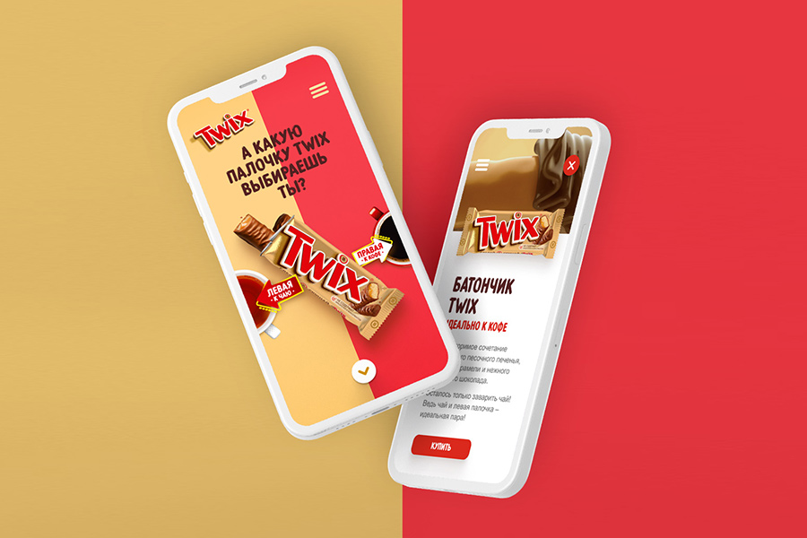 Twix redesign website