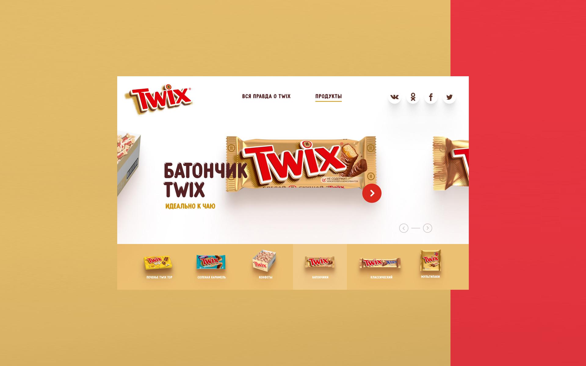 Twix product